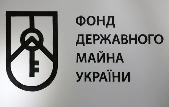 Фото: ФГИУ (УНИАН)