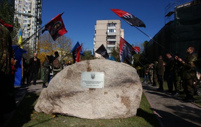 Фото: Пам'ятник героям-добровольцям АТО gazeta.ua/