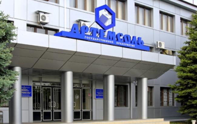 """""""Артемсіль"""" направить на модернізацію виробництва 80 млн гривень"""