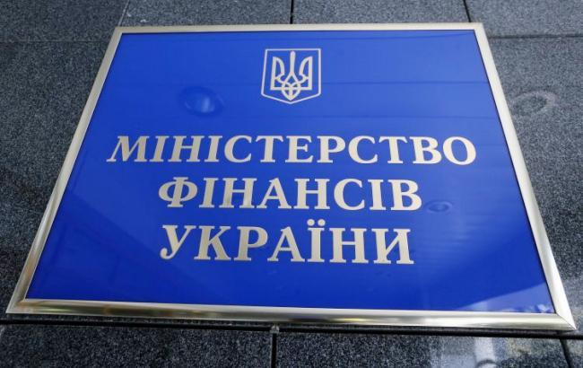 Фото: Міністерство фінансів (УНІАН)