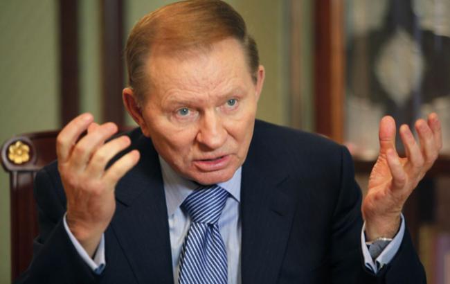 Кучма: Минские соглашения не выполняются противоположной стороной