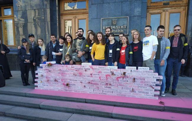Активисты возле Офиса президента призвали не разводить войска на Донбассе