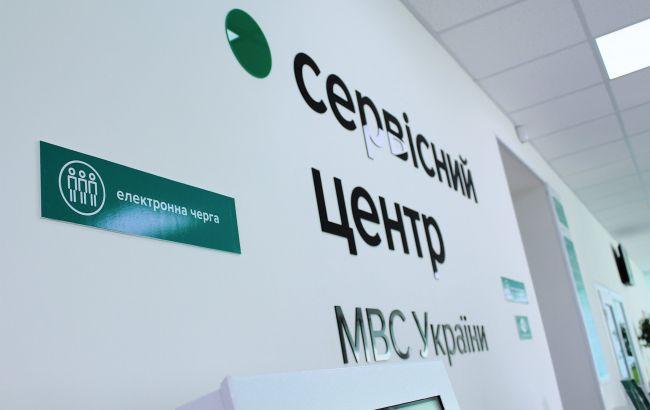Сервисные центры МВД приостановили выдачу бумажных справок о несудимости