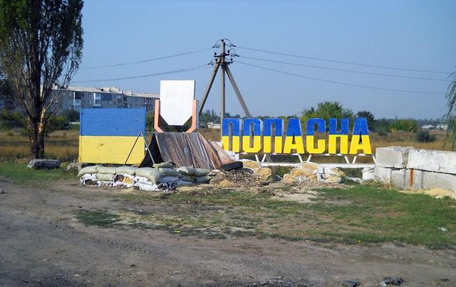 Фото: Попаснянский водоканал получил 20 млн гривен за водоснабжение ЛНР