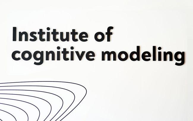 Інститут когнітивного моделювання займеться програмною стратегією двох локальних телеканалів