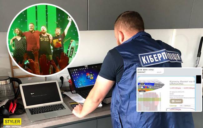 Концерт Imagine Dragons в Киеве: киберполиция разоблачила мошенников, которые продавали фейковые билеты