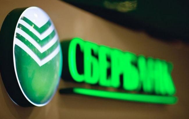 ВНБУ неисключили, что будут инициировать санкции вотношении «Сбербанка»
