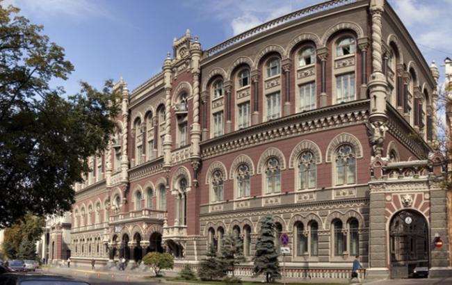 Дефіцит держбюджету України в липні впав до 0,2 млрд грн, - НБУ