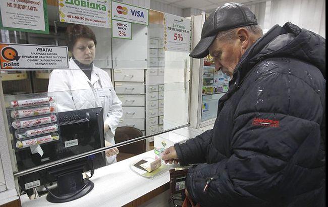 Правительство обещает украинцам частичную компенсацию стоимости лекарств с 1 апреля 2017 года