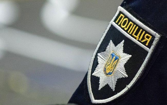 Фото: Национальная полиция (УНИАН)