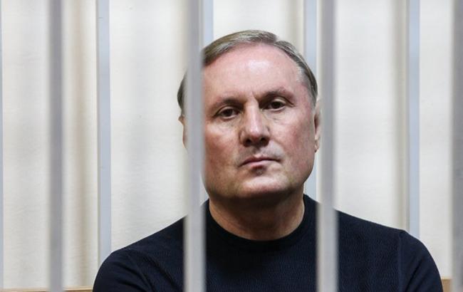 Суд продовжив арешт екс-глави фракції «Партії регіонів» Єфремова