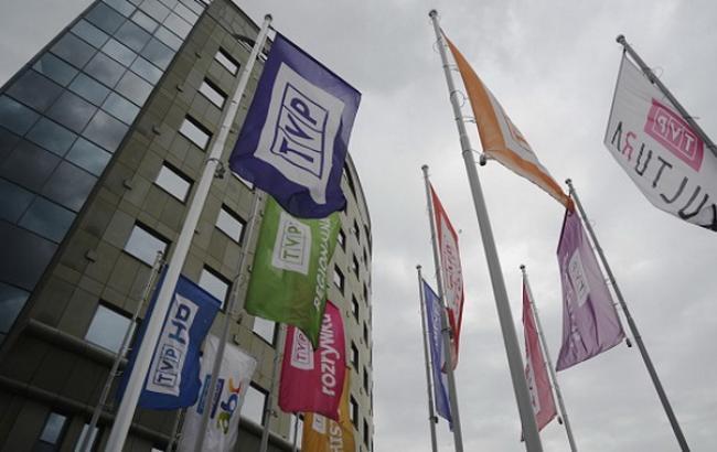 В Польше главы общественных телеканалов уволились после поправок к закону о СМИ