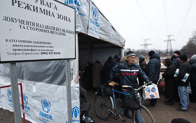 Фото: в Донецкой области задержали контрабанду наличных (УНИАН)