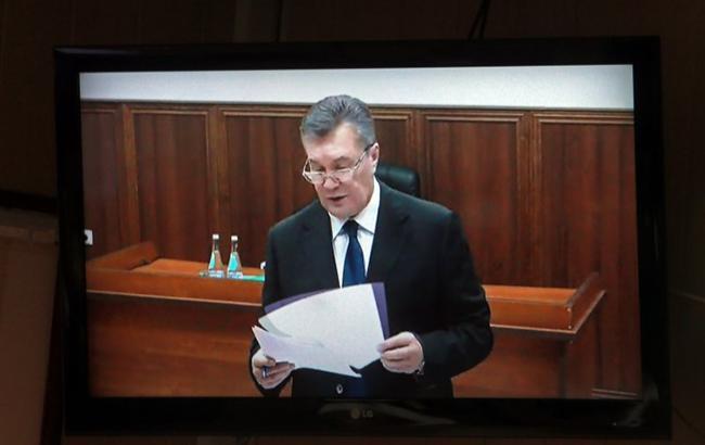 Обвинение заявляет о наличии оснований для заочного осуждения Януковича
