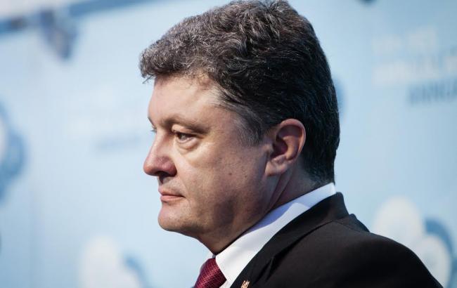 Порошенко назначил Юрия Дюдина послом в Чили, Уругвае и Парагвае