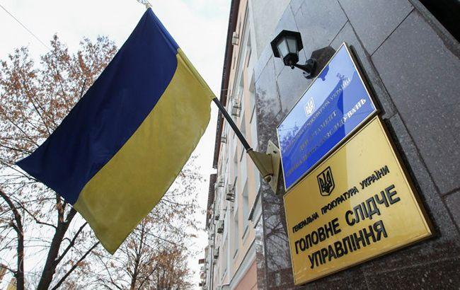 ГПУ проводить обшуки в київській поліції - ГПУ