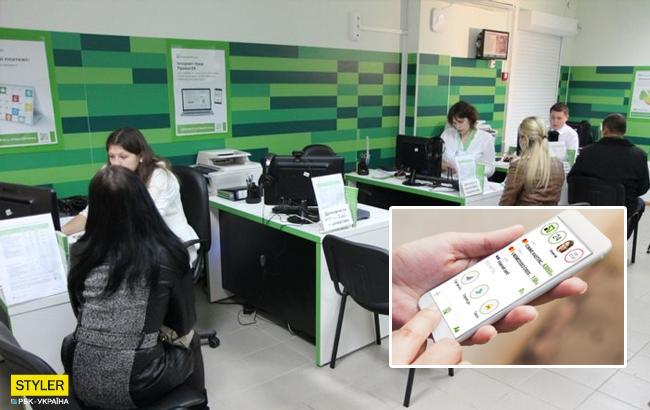 Менеджера Приватбанка поймали напродаже данных клиентов