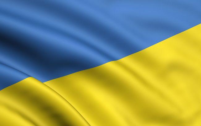 Над Донецком вывесили огромный украинский флаг (видео)