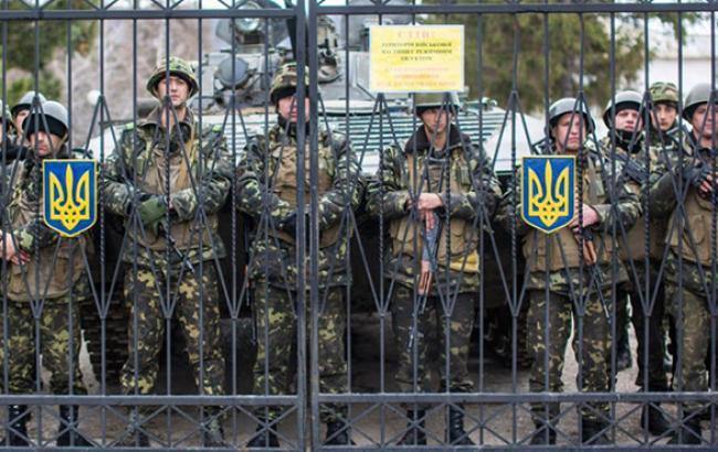 В ГПУ спрогнозировали мобилизацию 200 тыс. украинцев в 2015 г