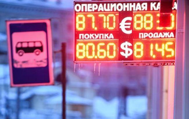 Фото: биржевой курс доллара превысил 82 рубля