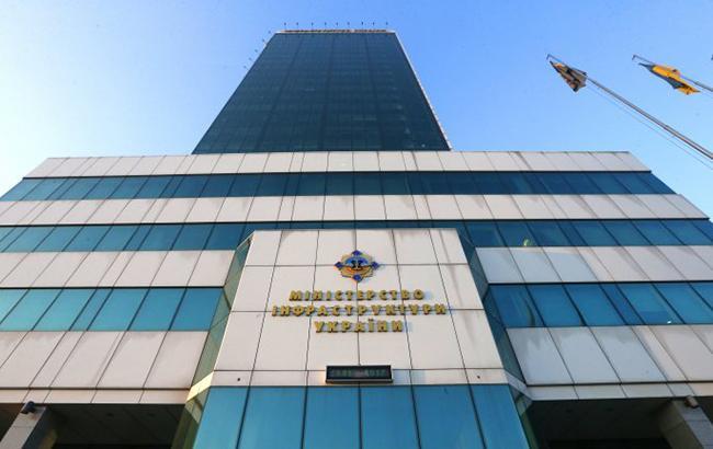 Фото: здание Мининфраструктура (УНИАН)