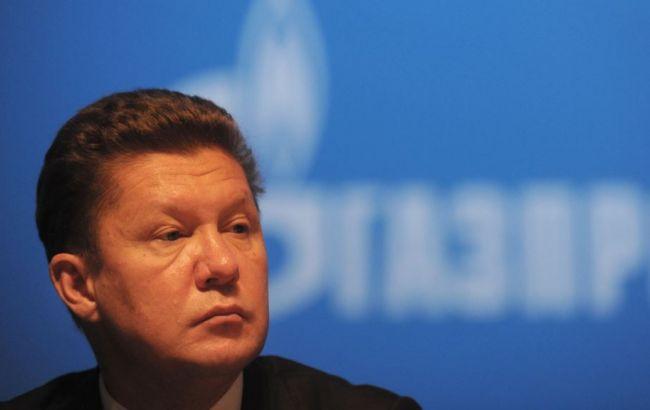 """Еврокомиссия предъявила """"Газпрому"""" обвинения в нарушении конкуренции"""