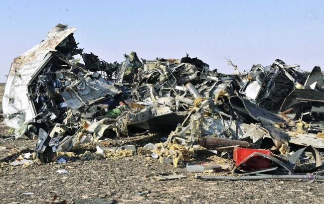 Фото: уламки російського літака