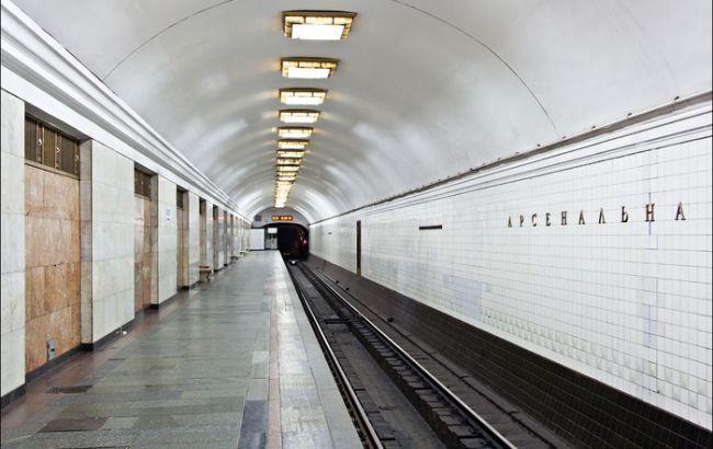 """У Києві станцію метро """"Арсенальна"""" закрили через повідомлення про мінування"""