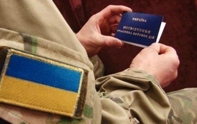 Посвідчення АТО (Скріншот із відео)