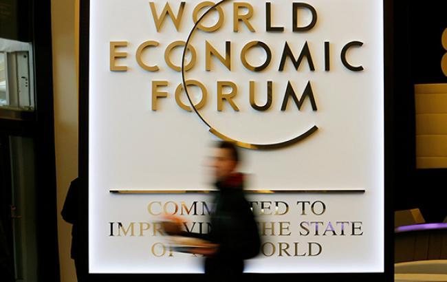 На форуме в Давосе состоится дополнительная сессия по Украине, - АПУ