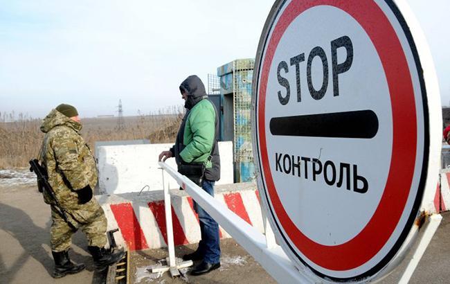 """Бойовики обстріляли КПВВ """"Гнутове"""", пошкоджено цивільні автомобілі, - ООС"""