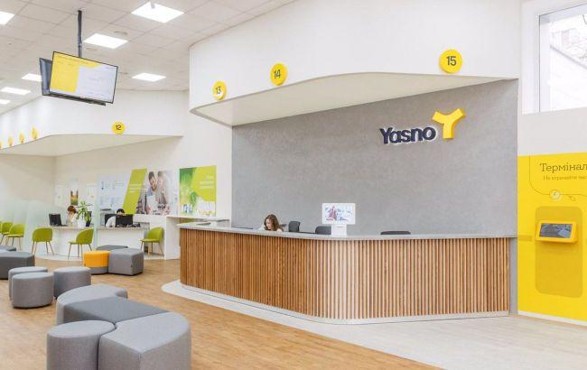 YASNO начал предлагать клиентам энергоэффективную бытовую технику