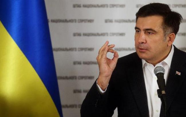 Решение о предоставлении Украине американского оружия готово на 99%, - Саакашвили