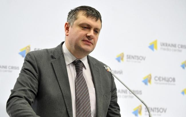 Фото: Александр Литвиненко (rnbo.gov.ua)