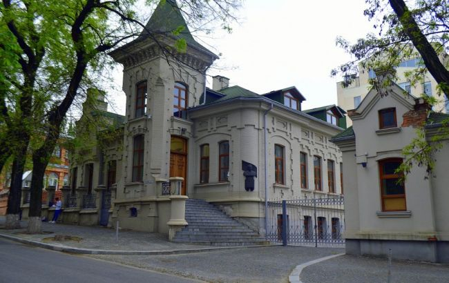 ПриватБанк продает резиденцию Брежнева в Днепре