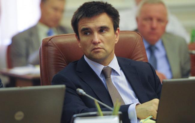 Українське питання має стати головною темою на саміті G-20, - Клімкін