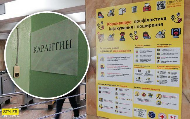 Українців покарають за порушення карантину: до 8 років в'язниці