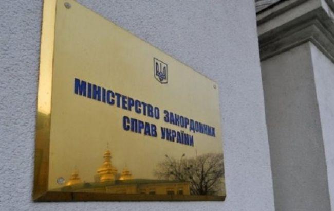 МИД Украины осуждает признание Россией документов граждан Донбасса