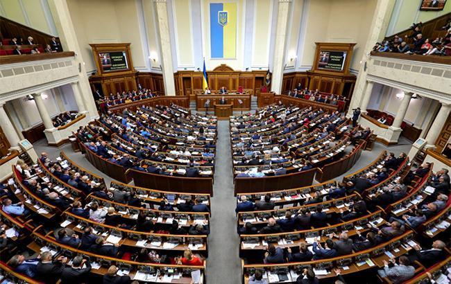 Рада відкликала депутатський законопроект про антикорупційні суди
