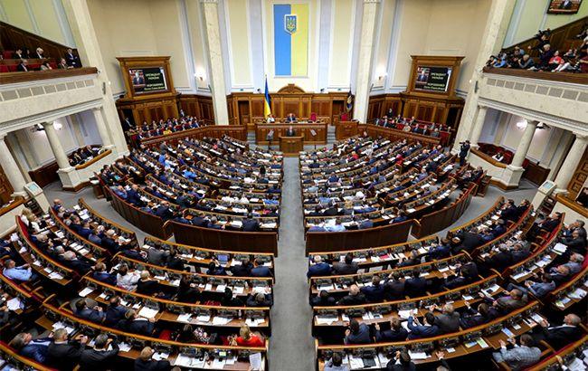 Рада ратифицировала присоединение к Региональной конвенции о преференциальных правилах происхождения