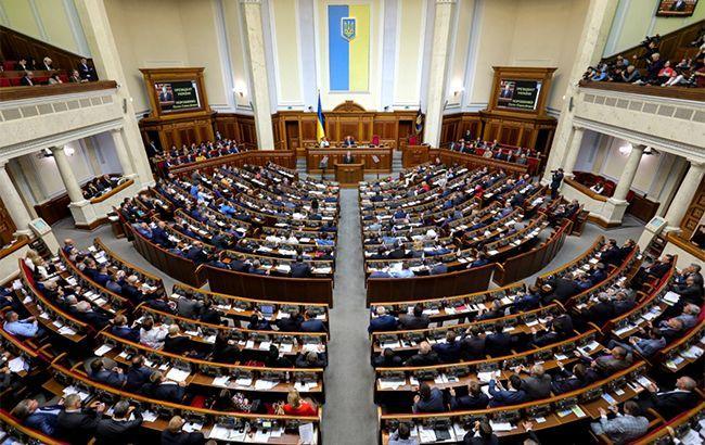 Фото: Верховна Рада України (УНІАН)