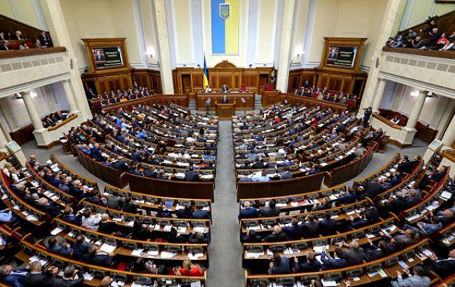 Недостаток - 81,8 млрд грн: вУкраинском государстве принят госбюджет на последующий год
