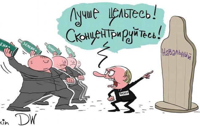 Фото: Карикатура Сергія Йолкіна