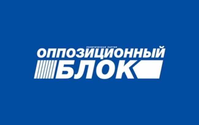 ОБ вважає спробу арешту депутата Орлова політичним переслідуванням опозиції