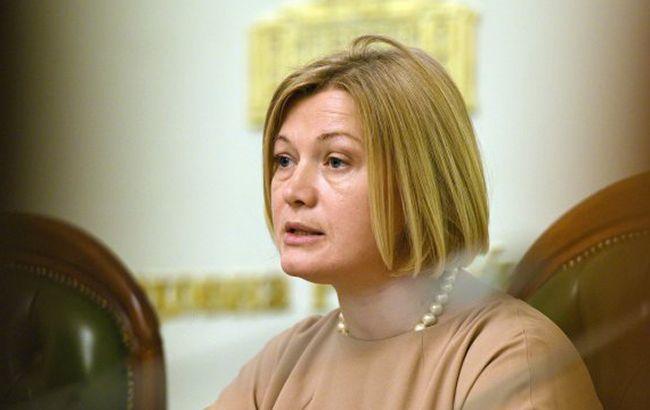 Представники ОРДЛО не підтверджують десятки утримуваних у них українців, - Геращенко