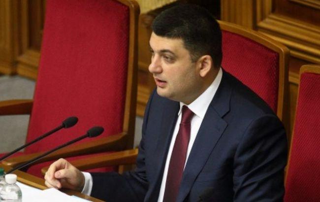 ЄС не просив надати Донбасу особливий статус, - Гройсман