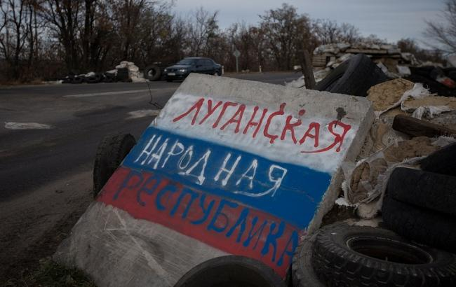«ЛНР» обвинили государство Украину впрекращении поставок воды