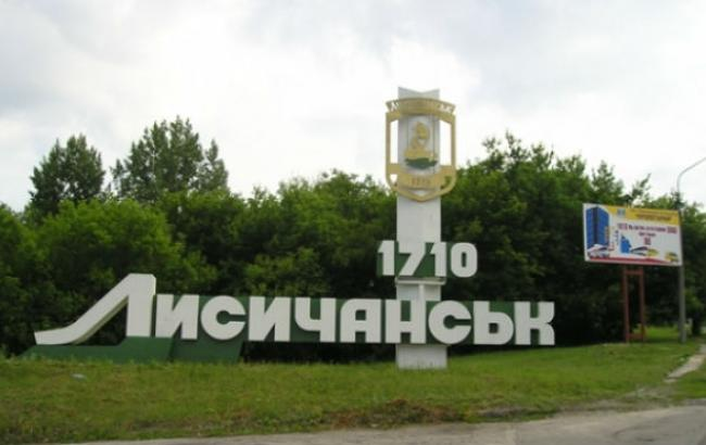 Мэрия Лисичанска сообщает об увеличении количества украинских военных в преддверии выборов