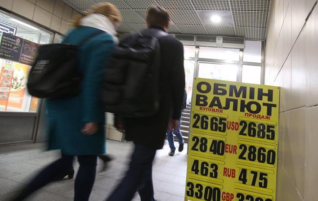 Готівковий курс долара у продажу підвищився до 28,22 гривні/долар