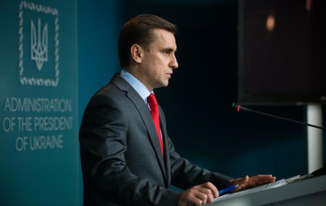 АПУ спростувала домовленості в Парижі про закони про амністію і статус Донбасу